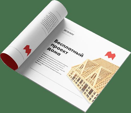 проекты коттеджей бесплатно