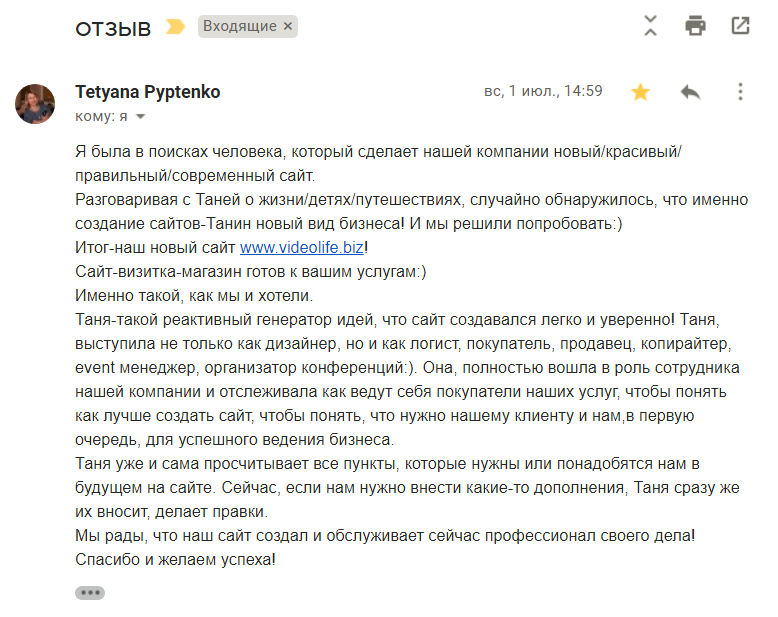 Сайт videolife.biz