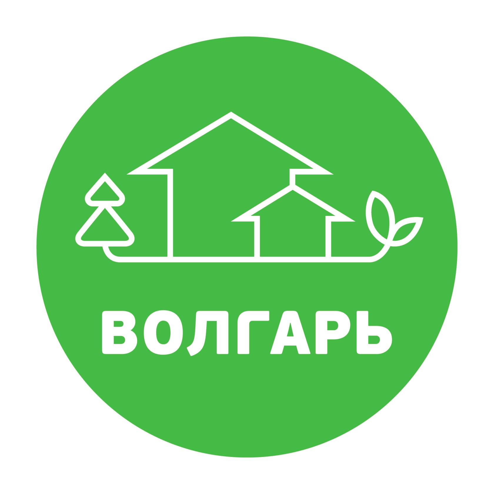 """ЖИЛОЙ РАЙОН """"ВОЛГАРЬ"""""""