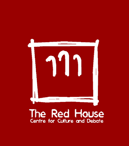 "The Red House Centre for Culture and Debate ""Andrey Nikolov"""