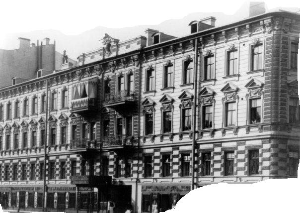Салон Настасьи Филипповны. Фотография 1900 года. ЦГАКФФД. Пять углов, дом №20/1 на углу Загородного проспекта и Разъезжей улицы.