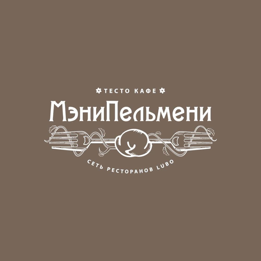 Создание логотипа и разработка фирменного стиля тесто кафе «МэниПельмени»