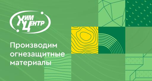 (c) Chemcentre.ru