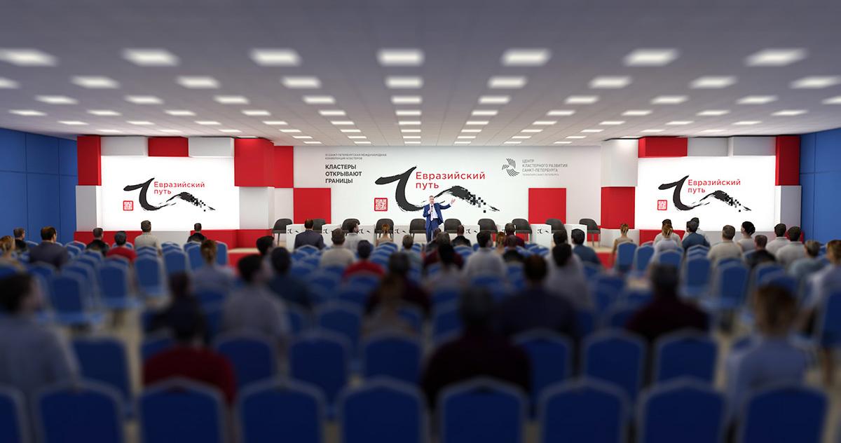 Сцена международной конференции кластеров