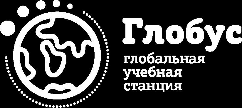 ЧУ ДО Глобус