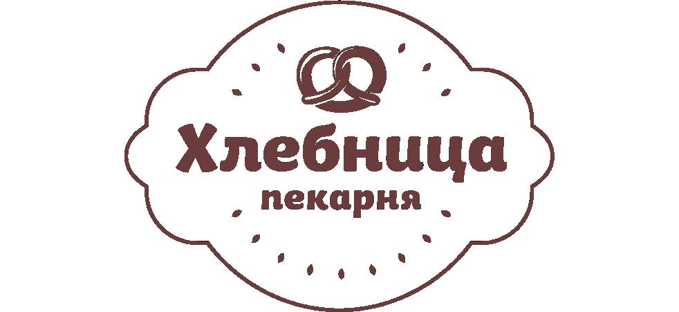 пекарня хлебница нижний тагил