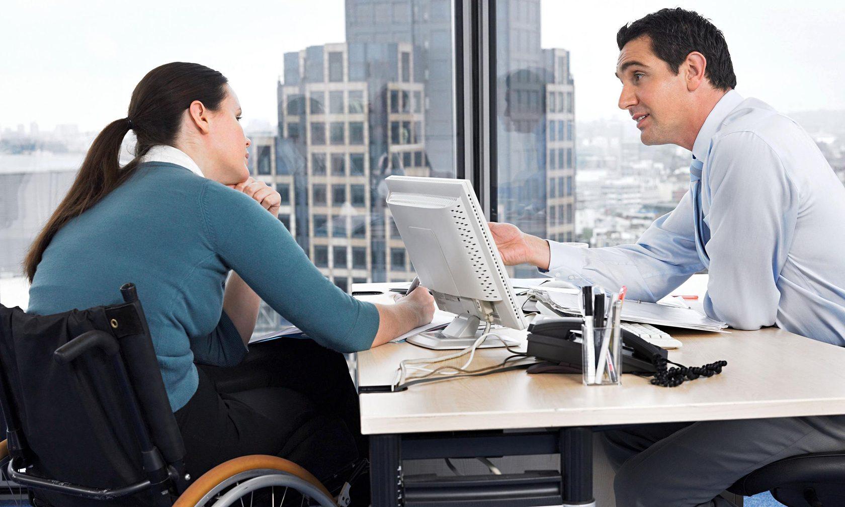 Трудовые права и гарантии лиц с инвалидностью. Адвокат в Запорожье. Юридическое бюро Линия права