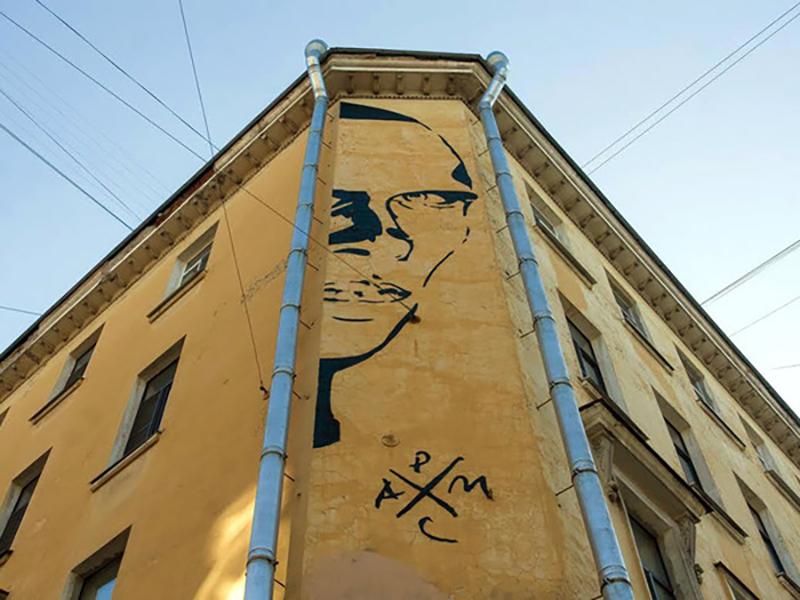 Даниил  Хармс, граффити