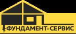ФУНДАМЕНТ-СЕРВИС