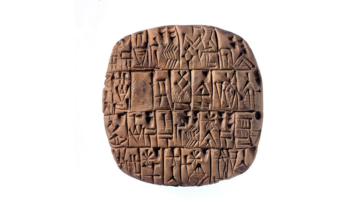 коллекциях глиняные таблички рисунок народе этой разновидности