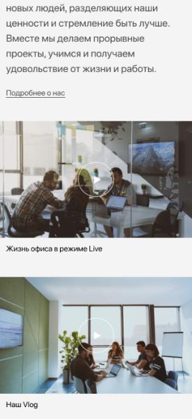 сайт с уникальным дизайном Казахстан