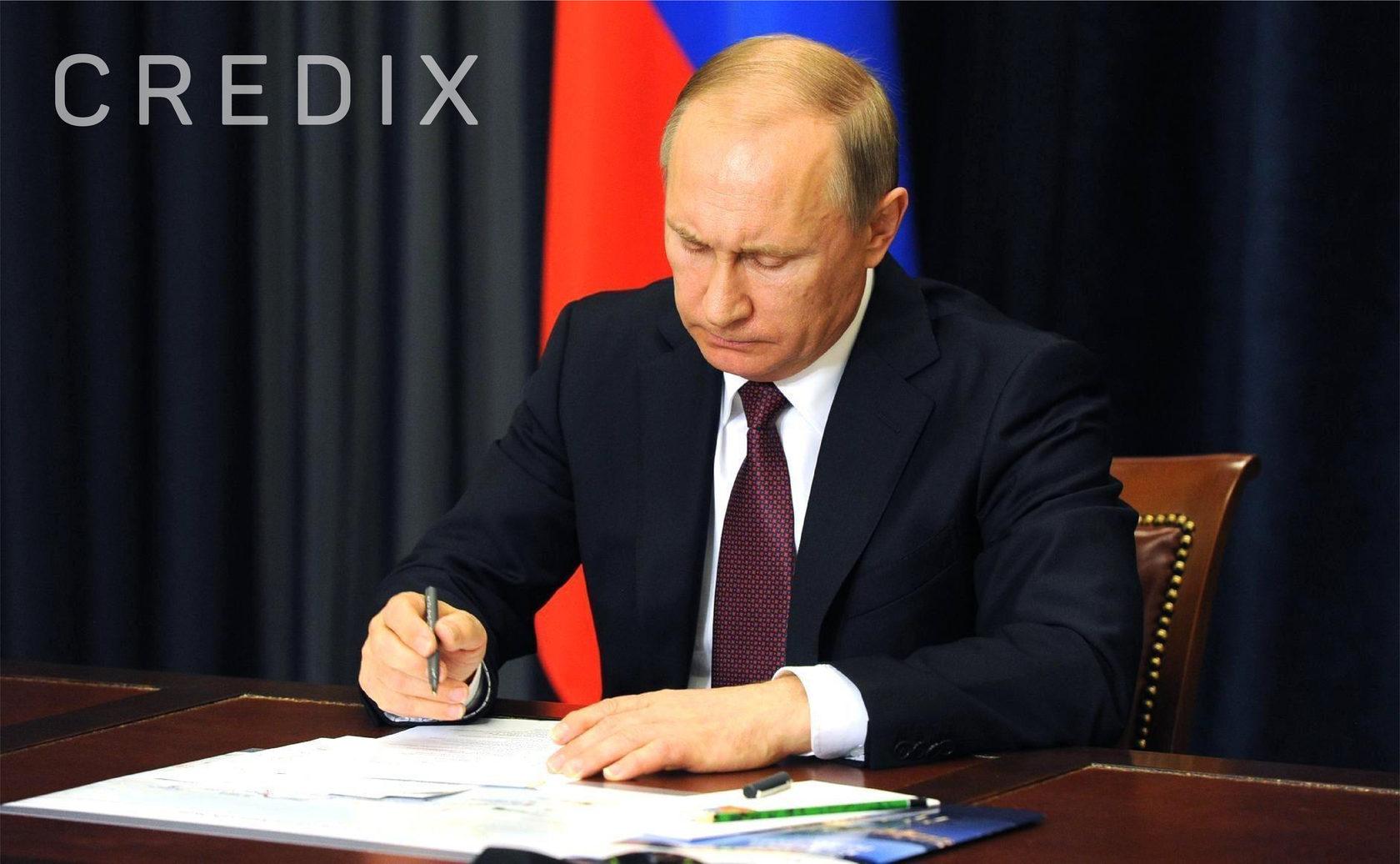 закон о несостоятельности банкротстве 127 ФЗ