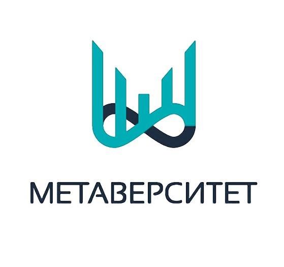 Метаверситет