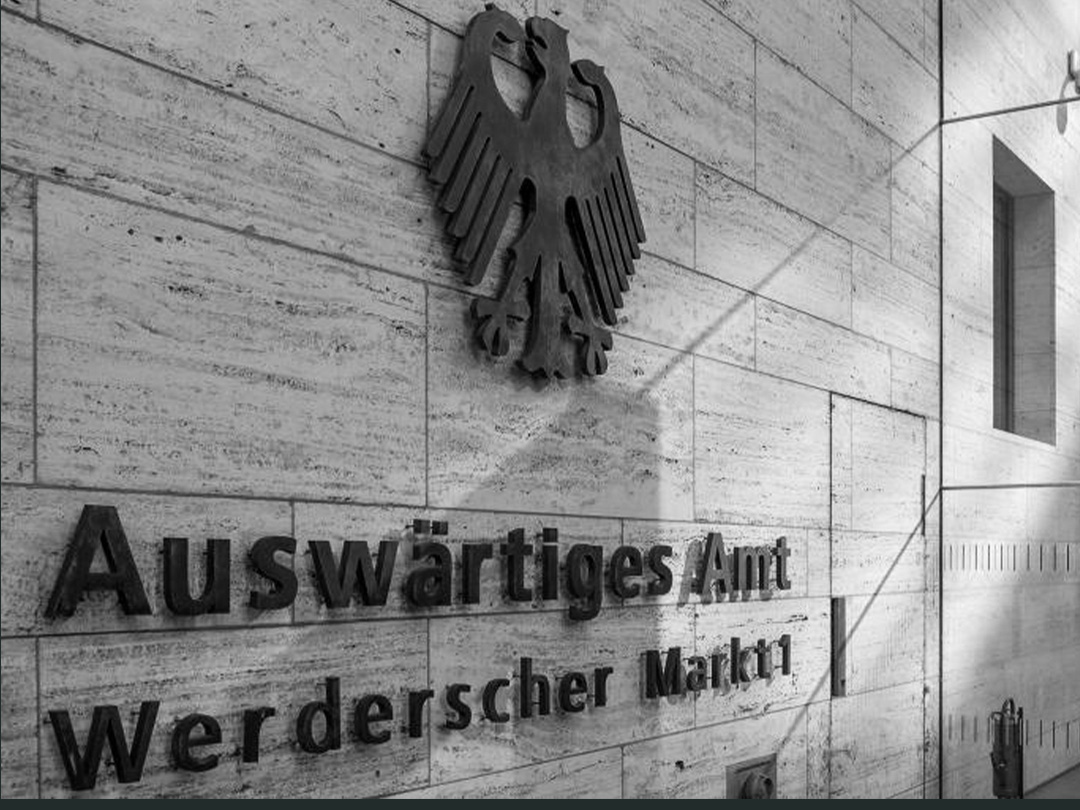 Высокий представитель МИД Германии