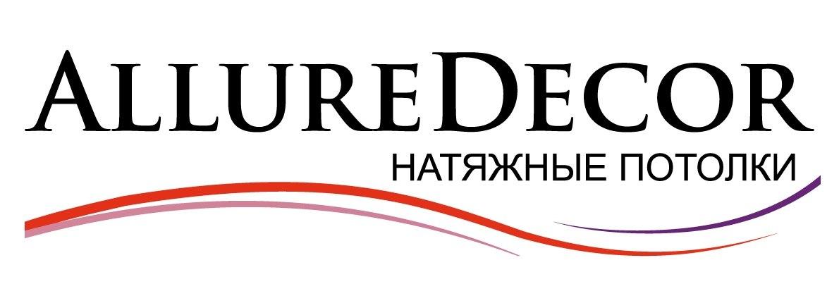 (c) Alluredecor.ru