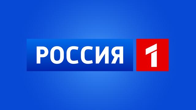 телеканал Россия 1 TVIP media