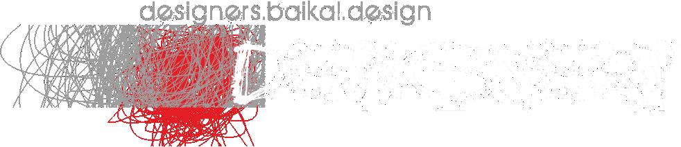 персоны Байкал Дизайн