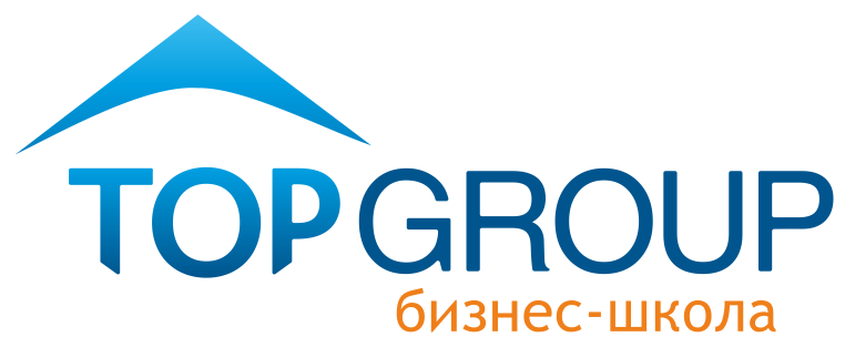 Top Group бизнес-школа