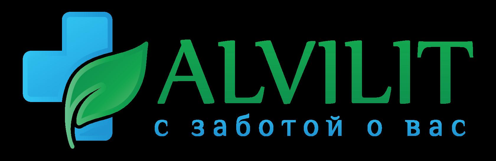АЛВИЛИТ