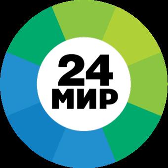 logo 24 мир