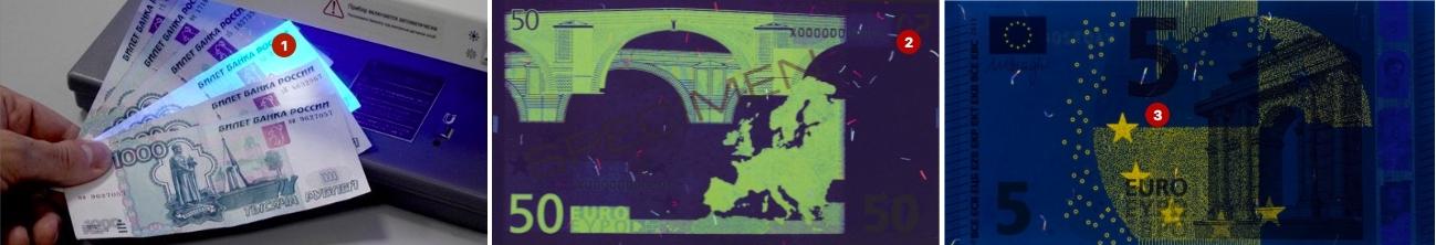 Ультрафиолетовая детекция на Евро банкнотах