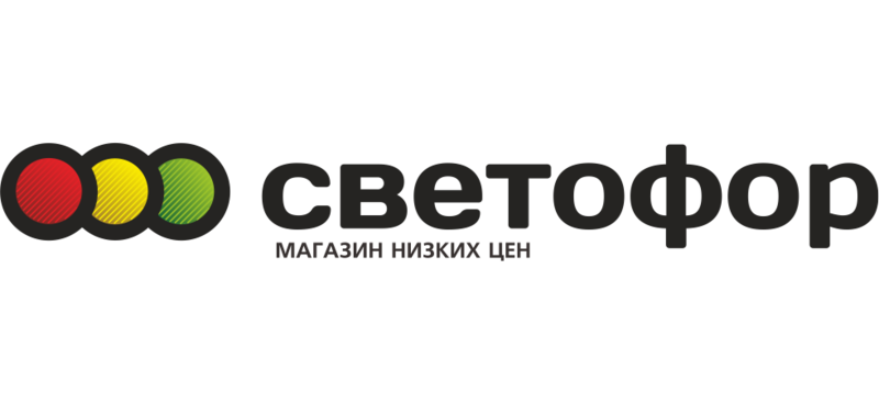 магазин светофор