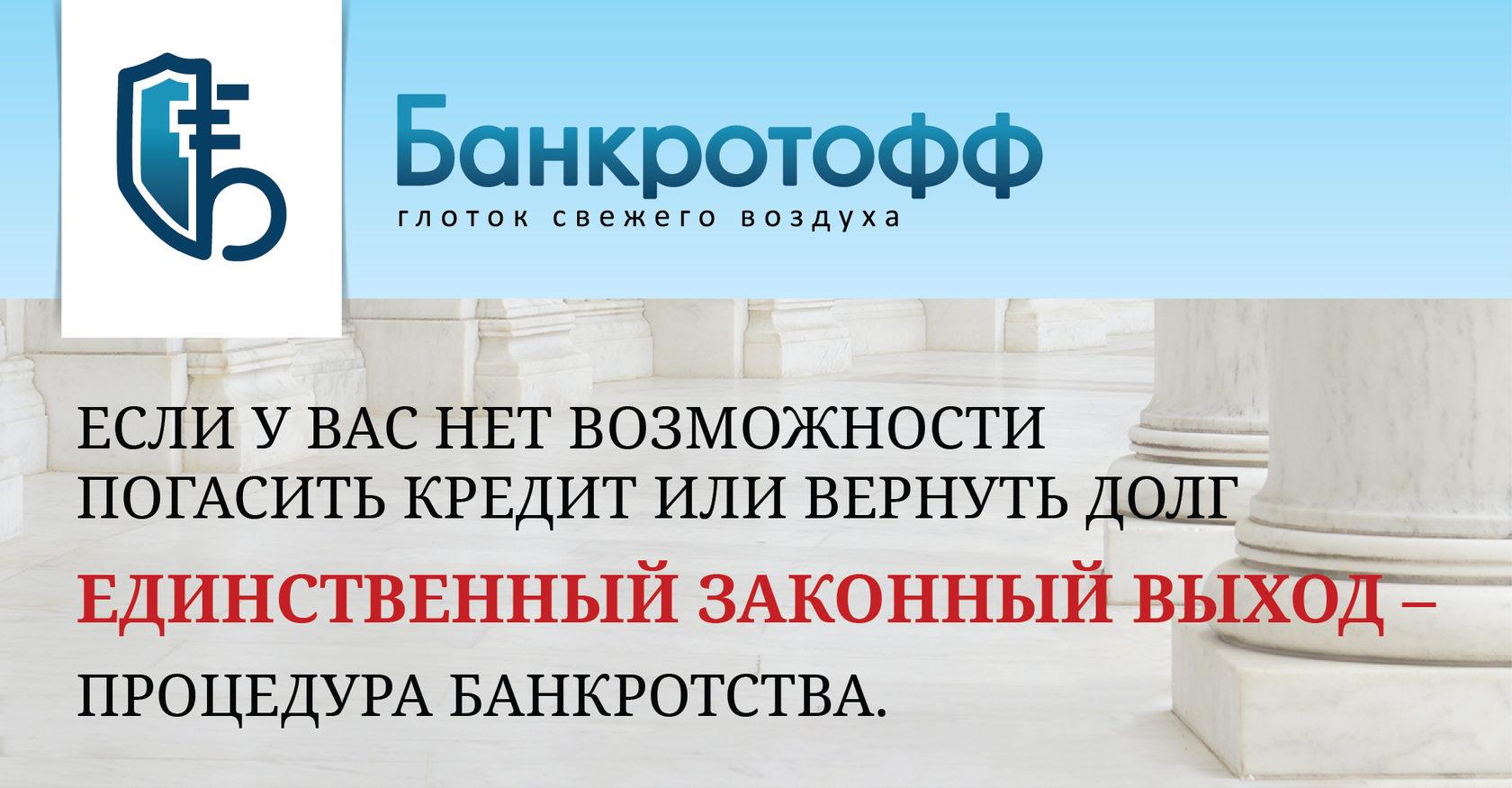 Карта метро москвы 2020 с мцк и бкл