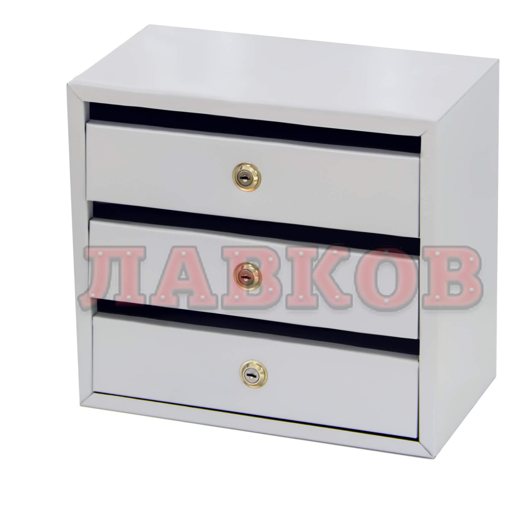 Секционный почтовый ящик