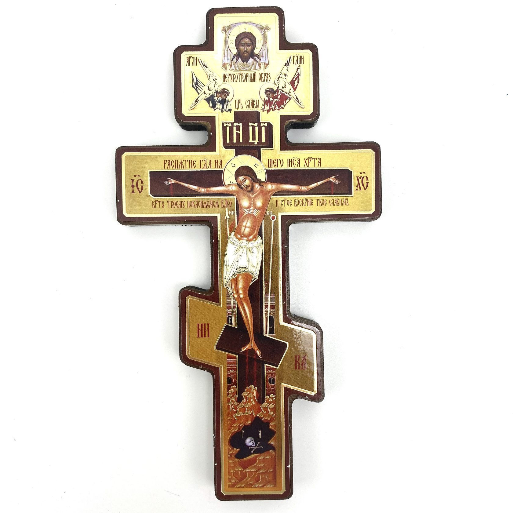 вдохновили красивые картинки кресты спаси и сохрани свои контактные