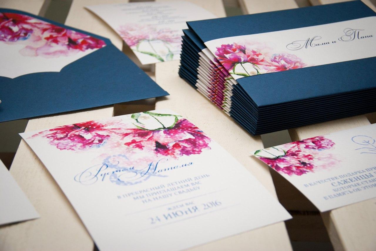 Пограничнику открытка, дизайн пригласительных и открыток