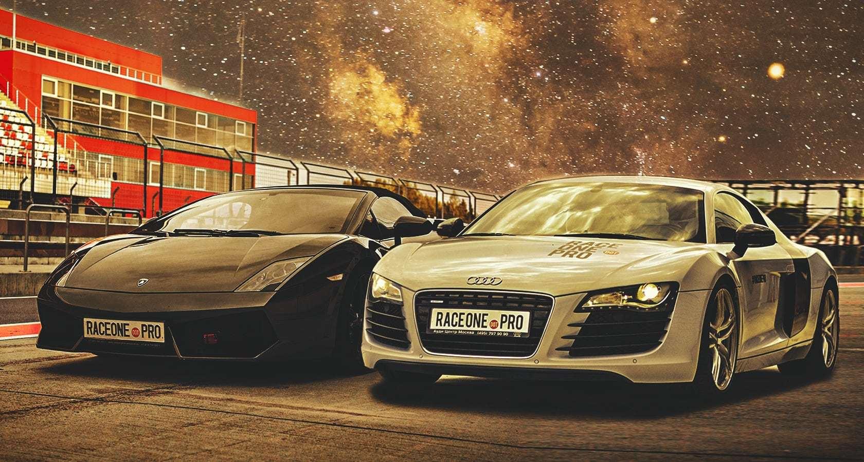 прокат гоночных авто на гоночном треке в Москве