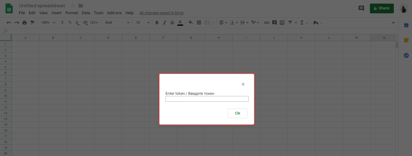 Serpstat one-click batch data analysis: add-on for Google Sheets 16261788503985