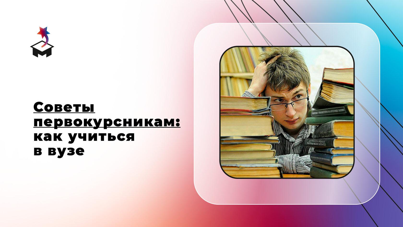 Юноша за книгами