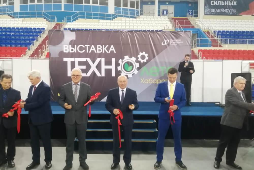 Официальное открытие выставки Энергетика ДВ региона  - 2021