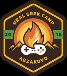 URAL GEEK CAMP 2018