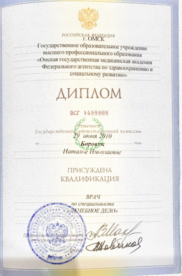 Ти-ти ТА и ди-ли ДОН» Боровик Татьяна Анатольевна - купить в ...   907x599