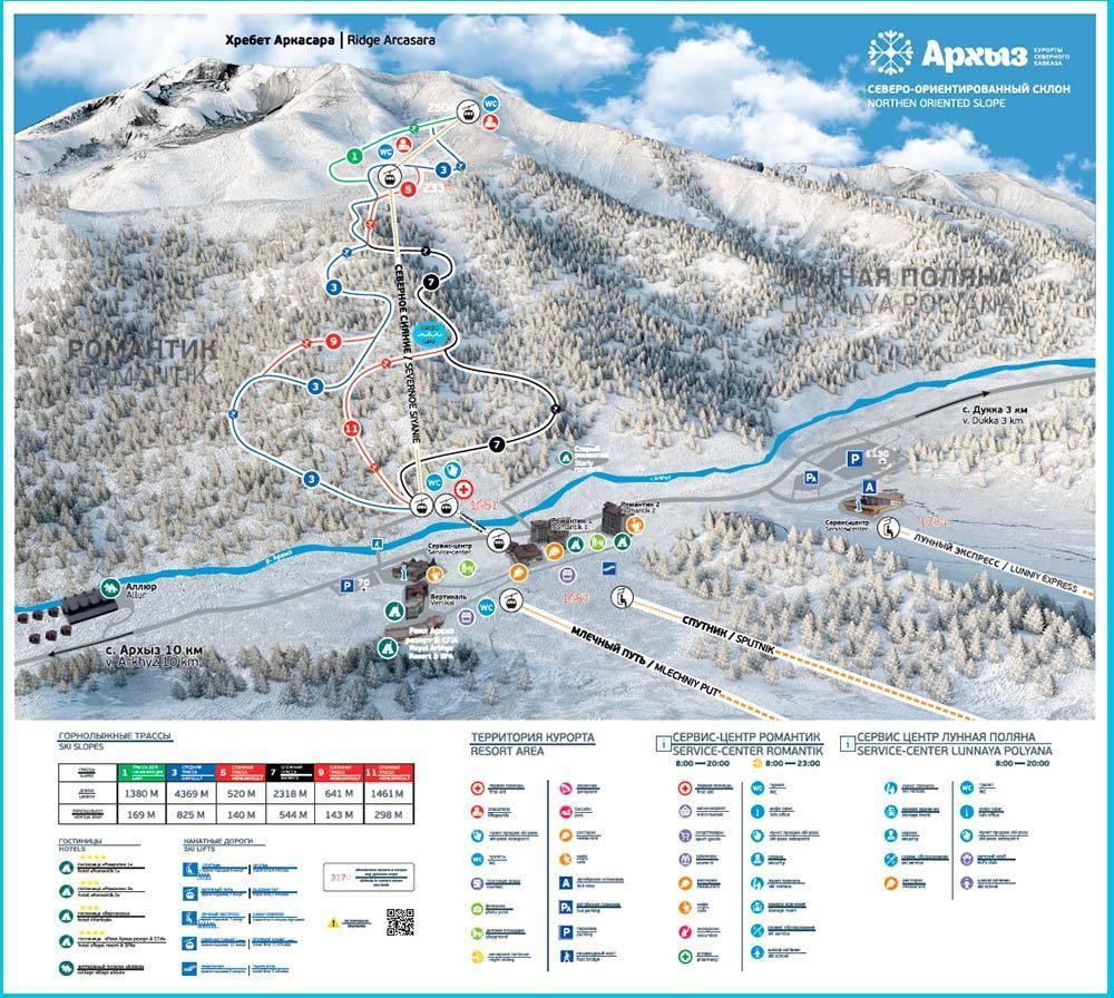 Трассы северного склона горнолыжного курорта Архыз