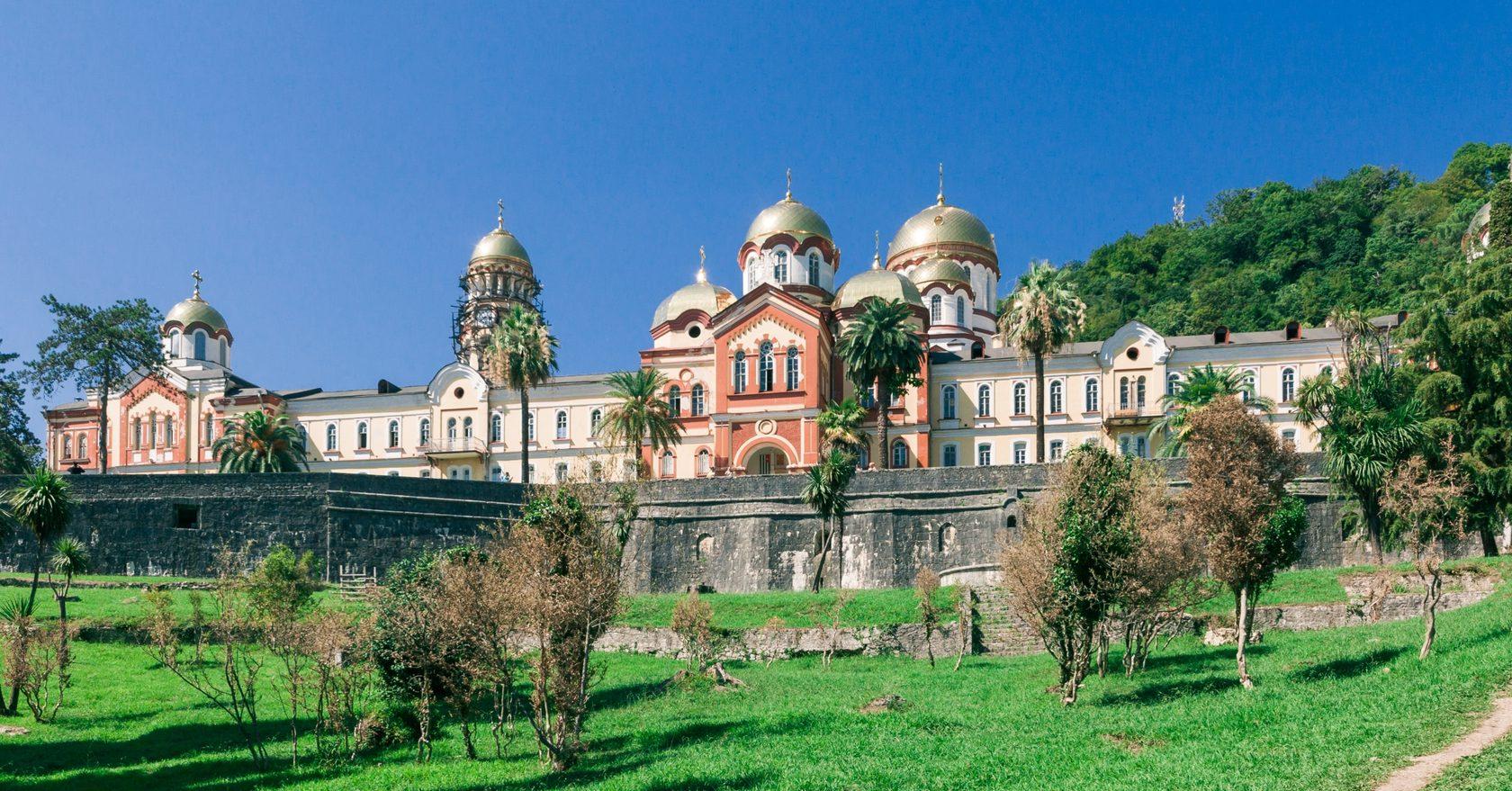 военного времени святые места абхазии фото небольшие