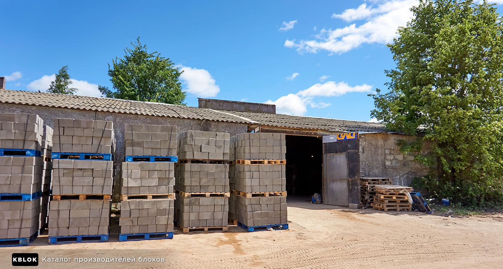 керамзитобетонные блоки в Солнечногорском районе Московской области