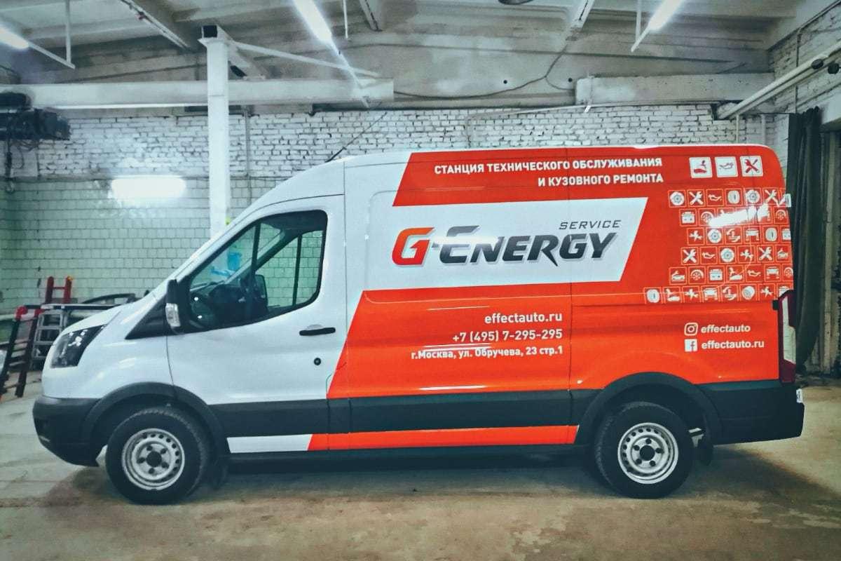 брендирование фургонов в Москве