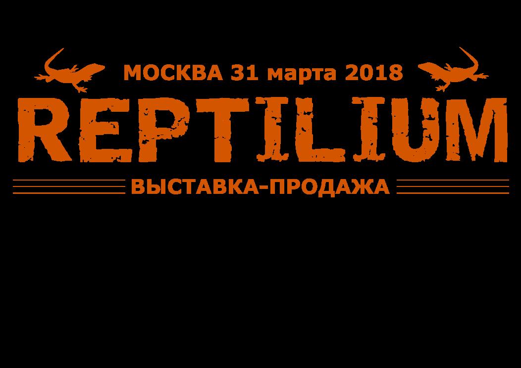 (c) Reptilium.ru