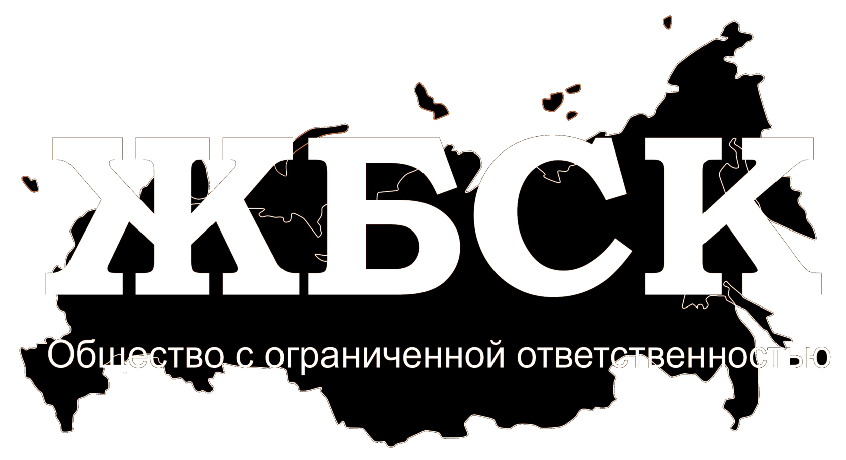 """ООО """"ЖБСК-ЗАПАД"""""""