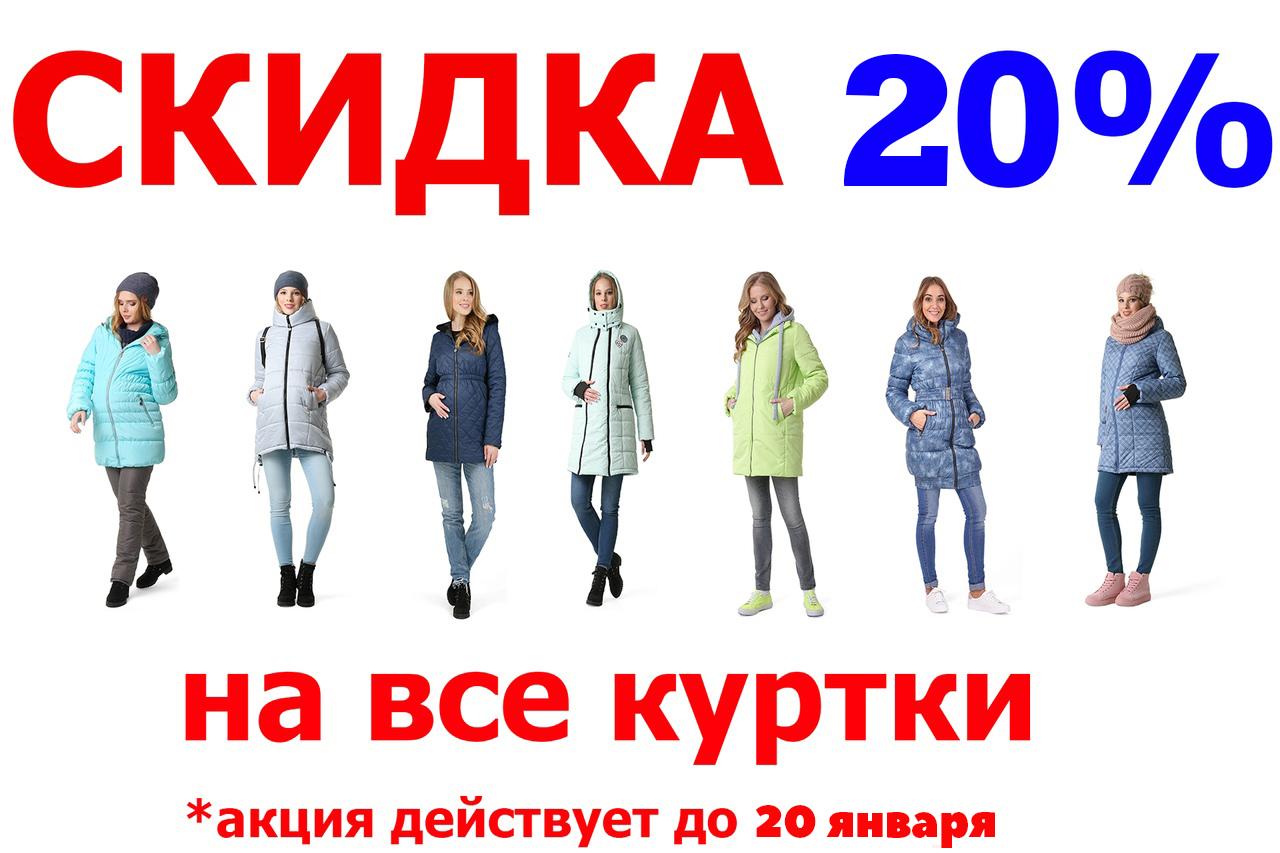 Магазин одежды для беременных Матьрёшка f9e22eb3e0c