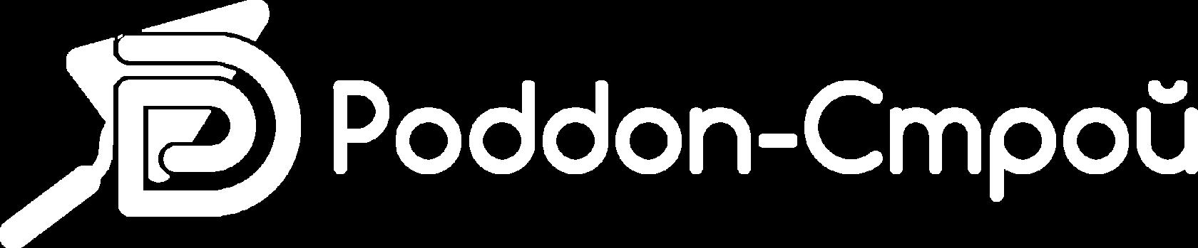 Poddon-Строй