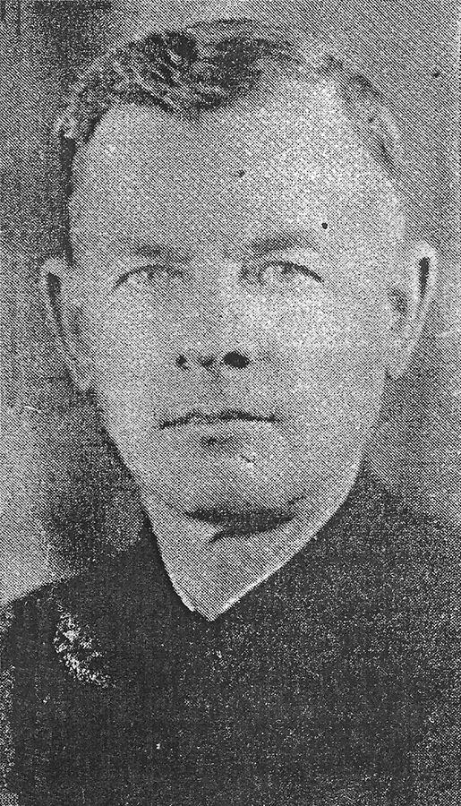 Юлий  Гродис  (1899–1963)