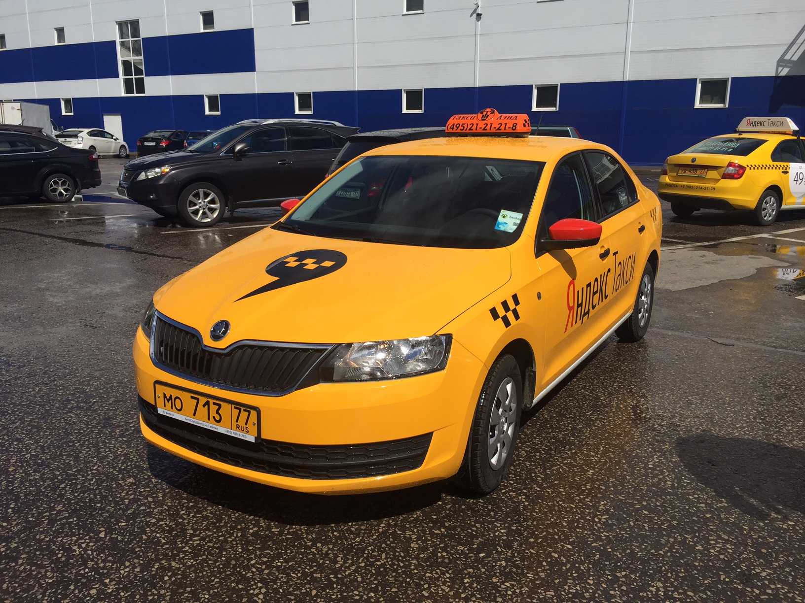 картинки желтого такси расставаться невинностью английская
