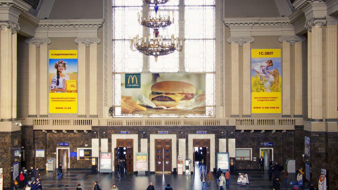 центральный холл вокзала киев