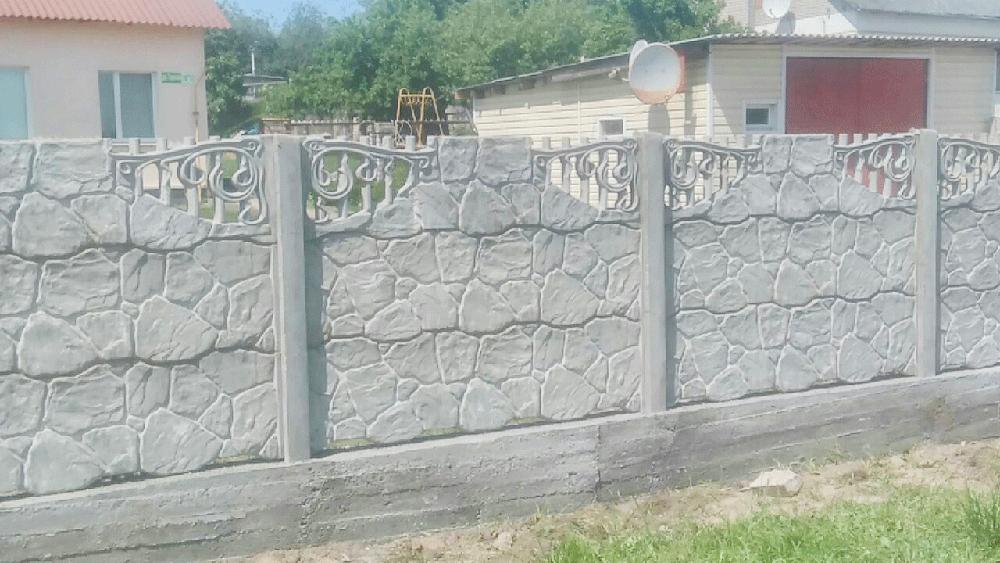 Купить в гродно забор из бетона дерево и цементный раствор