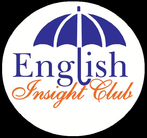 Инглиш Инсайт Клуб