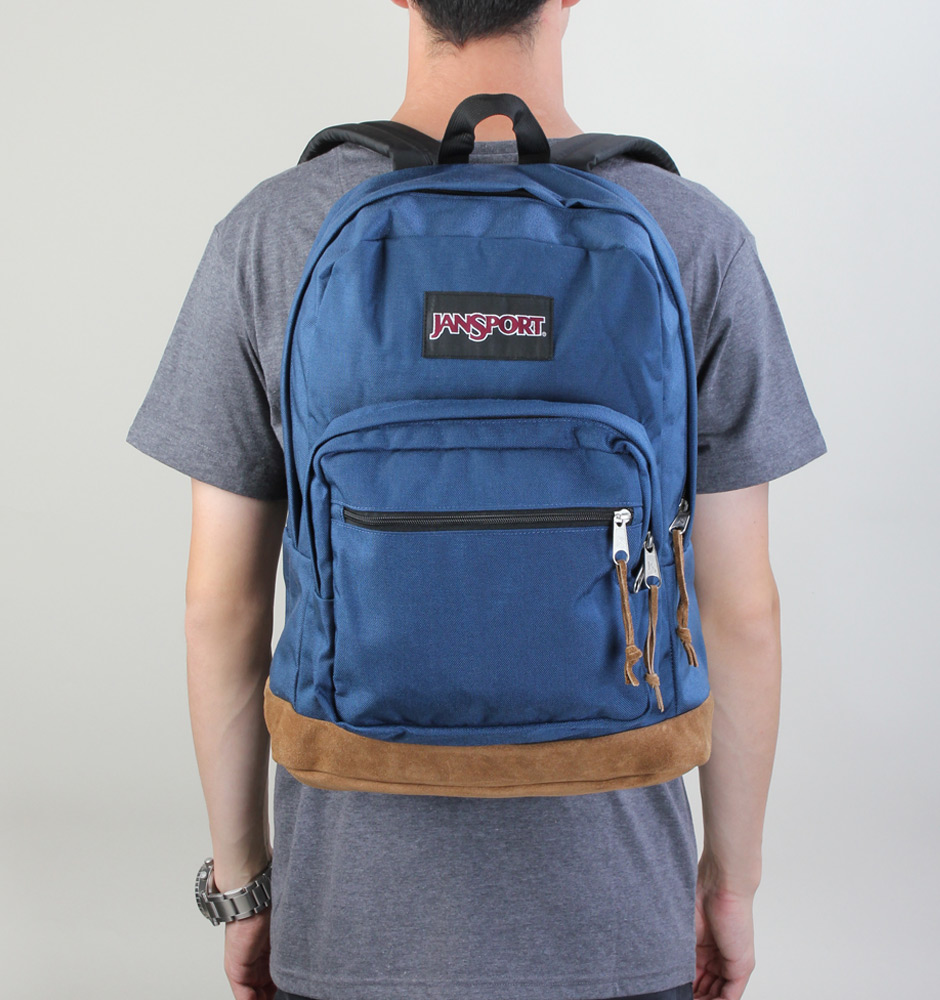 Jansport Right Pack Backpack Mustard- Fenix Toulouse Handball 2e02386a55